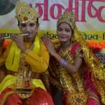 Sri Krishna and Sri Radha